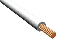 Провод ПВКВ 6,0 мм2 - компания ИТС