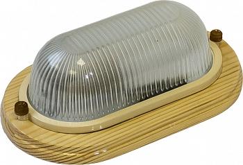 Светильник для бани и сауны Овал Термо 60 малый, дерево - компания ИТС