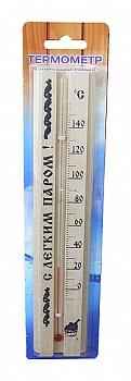 Термометр для бани (ТБС-41) капилярный - компания ИТС